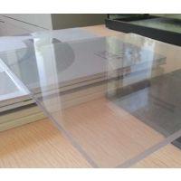 进口透明pc板 黑色PC板 阳光板pc 聚碳酸酯板 PC棒白色PC板可零切