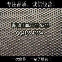 304金属板冲孔网过滤网加工定做冲孔网过滤筒盖丝网深加工