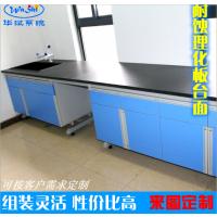 定制钢木实验桌 宁波实验台 通风柜 华试厂家直销 品质有保障