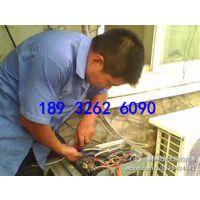 燕郊空调安装维修 附近空调移机加氟保养