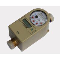 苏州物业直读远传水表xl-03 苏州水表