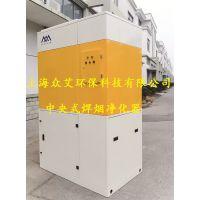 众艾环保ZA-YT600A 中央式烟尘净化器 集中滤筒式除尘设备