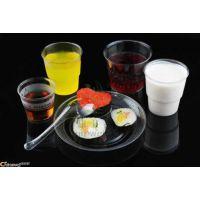 一次性航空杯,一次性水晶杯,一次性餐具,一次性茶杯,一次性水晶碗