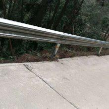 国道省道公路波形护栏,防撞护栏板喷塑高速公路护栏板