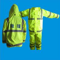 弘恒厂家直销绝缘服高压带电作业,电绝缘服,安全防护服,防静电服,质量好、价格便宜