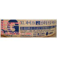 【长达华科技】(在线咨询)_LG地暖_原装进口LG地暖管