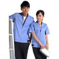广州工衣定做厂家,海珠区工衣定做款式价格