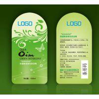 潍坊食品标签印刷白酒饮料不干胶标签加工淄博铜板纸不干胶UV印刷