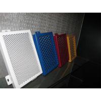 氟碳铝单板幕墙厂家 广东菲普斯铝单板品牌