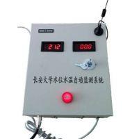 西安新敏生产无线GPRS水位水温监控系统,监测方便安装简单