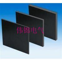 供应3241环氧玻璃布板-伟锦电气设备厂
