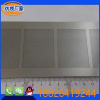 专业生产;304不锈钢微孔板 微孔网孔板 多孔网板 穿孔洞洞板