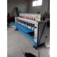 全自动多针绗缝机 多功能底线引被机 加宽加厚棉被套被机 精梭专卖