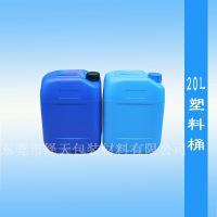 20kg塑料桶 透明pp塑料瓶 塑胶瓶20L 安徽厂家直销