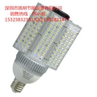 LED80W庭院灯|E40路灯80W|小区照明