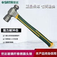 世达工具锤五金工具玻璃纤维手柄圆头锤子工具锤手锤铁榔头