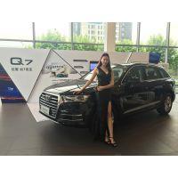 上海高端品牌车展布置