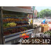 深圳龙华石岩连锁便利店冰柜供应