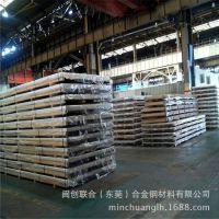 专供西南铝 3003铝猛合金 西南 防锈铝 耐腐蚀 质优价廉