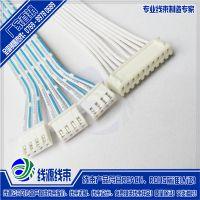 线源电子供应XH2.54间距端子线|端子连接线厂家