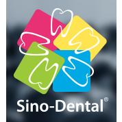 2017Sino-Dental中国国际口腔设备材料展览会暨技术交流会