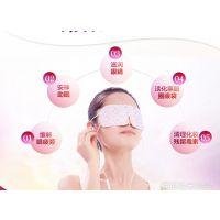 东莞新款:眼灸贴上带机 发热眼罩耳带上带机 自动化眼贴耳带点带机