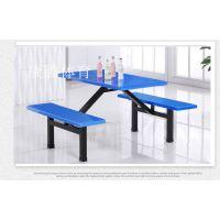 东莞便利店快餐桌子四人位玻璃钢餐桌康腾餐厅餐桌椅批发
