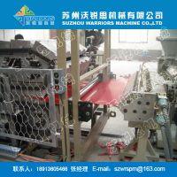 PVC合成树脂瓦设备专业制造商 WRS-沃锐思机械 1050型树脂瓦设备 塑料琉璃瓦机器