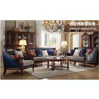 长沙星 沙博丰家居 欧式沙发 美式组合客厅沙发 真皮沙发家具 简美风格家具