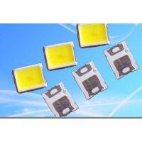 2835贴片LED灯珠发光二极管,低衰减,耐高温,陈氏光电,
