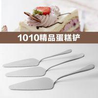 1010不锈钢蛋糕铲欧式甜品蛋糕铲披萨铲烘焙工具可定制logo蛋糕铲