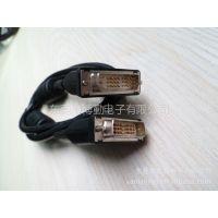 供应DVI电脑连接线(18+1) 公对公