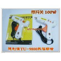 供应德利优TU-9800带开关 100W热溶胶枪  大胶条