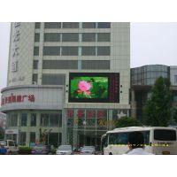 供应南京LED表贴电子大屏幕