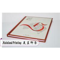 深圳高档铜版纸双面彩色胶印锁线精装摄影集画册印刷厂美蓝印刷厂