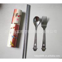 供应铝盒便携餐具/年节喜庆餐具礼品/笑脸勺叉筷三件套装