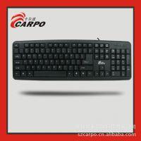 【卡尔波品牌】T500 电脑配件批发  默认P口 U口+1.5 电脑键盘