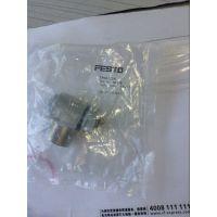 *特价销售*全新日本原装正品MITSUBISHI伺服电机 HC-KFS13 现货