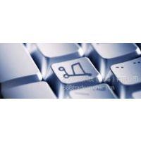 供应e888商贸电子商务平台