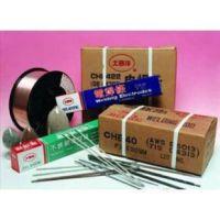 CHC308铸铁焊条