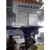 抗冻的粮食定量包装秤,佳木斯制造。