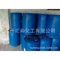 1227杀菌灭藻剂,(十二烷基二甲基苄基氯化铵)