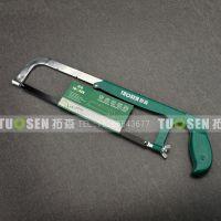 拓森高档钢锯架可调节钢锯弓架手工锯 200-300mm 锯弓子12寸手锯