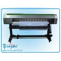 瀛和弱溶剂写真机 户外KT板喷绘机 PVC板打印机 户外写真机 热转印