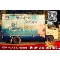 广州车身广告审批