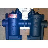 供应美国阿姆斯壮蒸汽疏水阀进口烘干机冷凝水疏水器883丝扣锅炉蒸汽