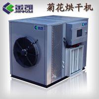 菊花烘干机 优质菊花空气能烘干机 高效果热泵烘干除湿机 白菊花