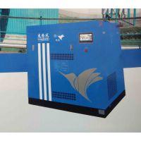南京凌格风空压机 凌格风HD75蜂鸟系列空压机