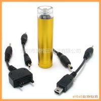 供应手机便捷应急充电器(实力厂家,打造实力价钱)厂家直销