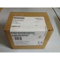 西门子S7200 EM221模块子6ES7221-1BF22-0XA8